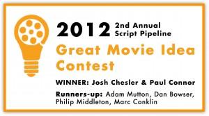 calibre essay prize 2012